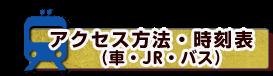 お知らせblog